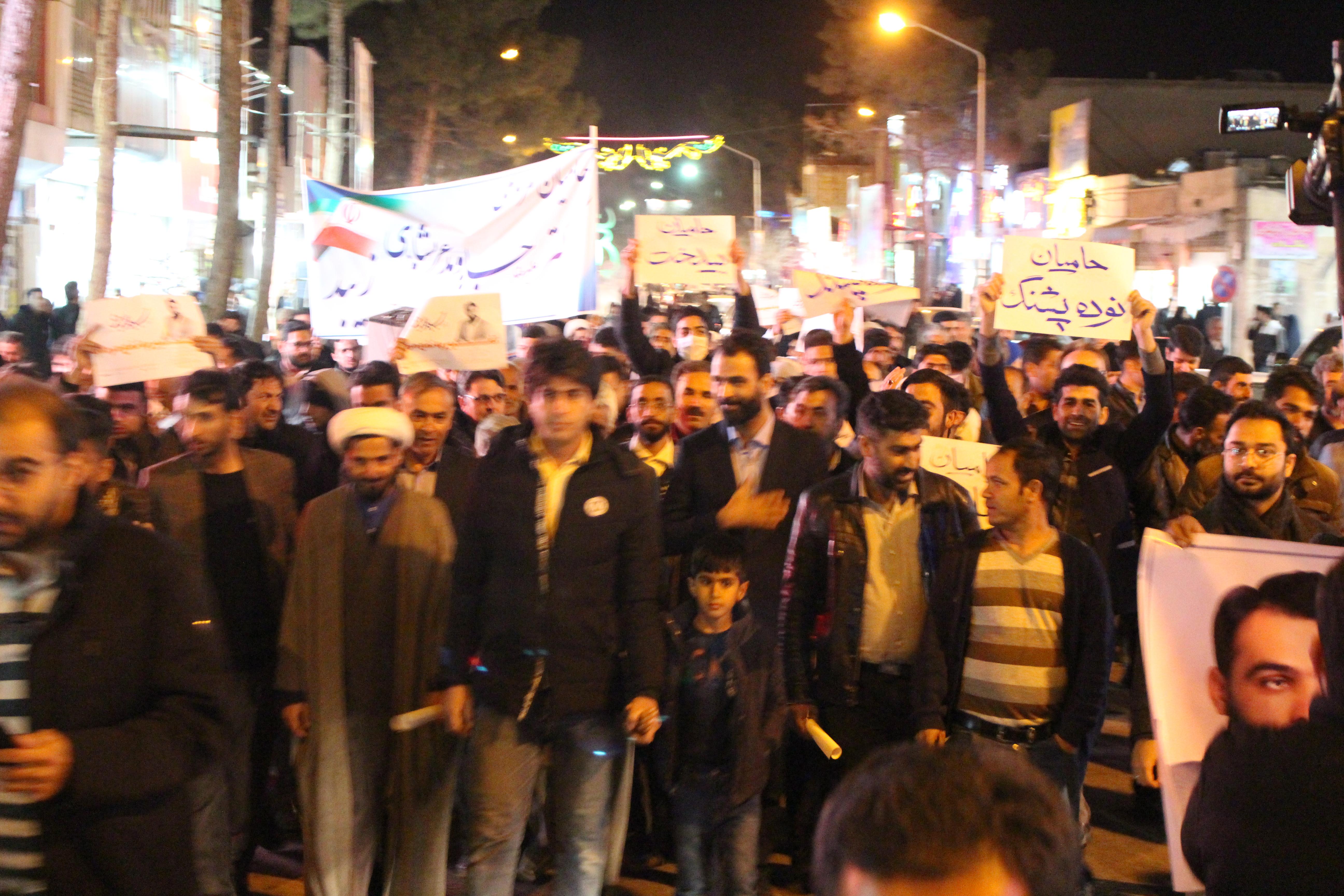 خروش جوانان گنابادی در حمایت از علیرضا جاوید عربشاهی